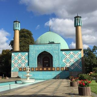 Islamische Zentrum Hamburg